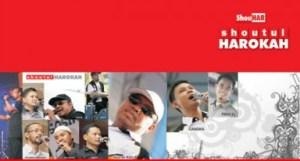 Indonesia Memanggil - Shoutul Harokah